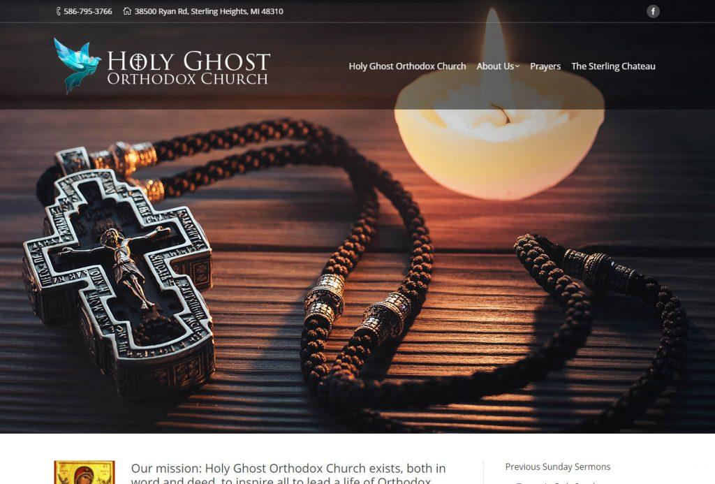 Holy Ghost Orthodox Church
